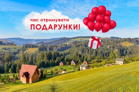 birthday_khutir